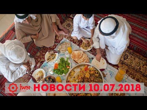 За расточительство еды в Саудии будут штрафовать.