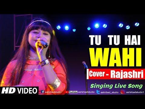 Tu Tu Hai Wahi - Yeh Vaada Raha (Female Version) | Kishore Kumar, Asha Bhosle | Cover By - Rajashri