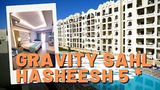 ЕГИПЕТ 2020 ХУРГАДА Обзор номера отеля GRAVITY Sahl Hasheesh 5