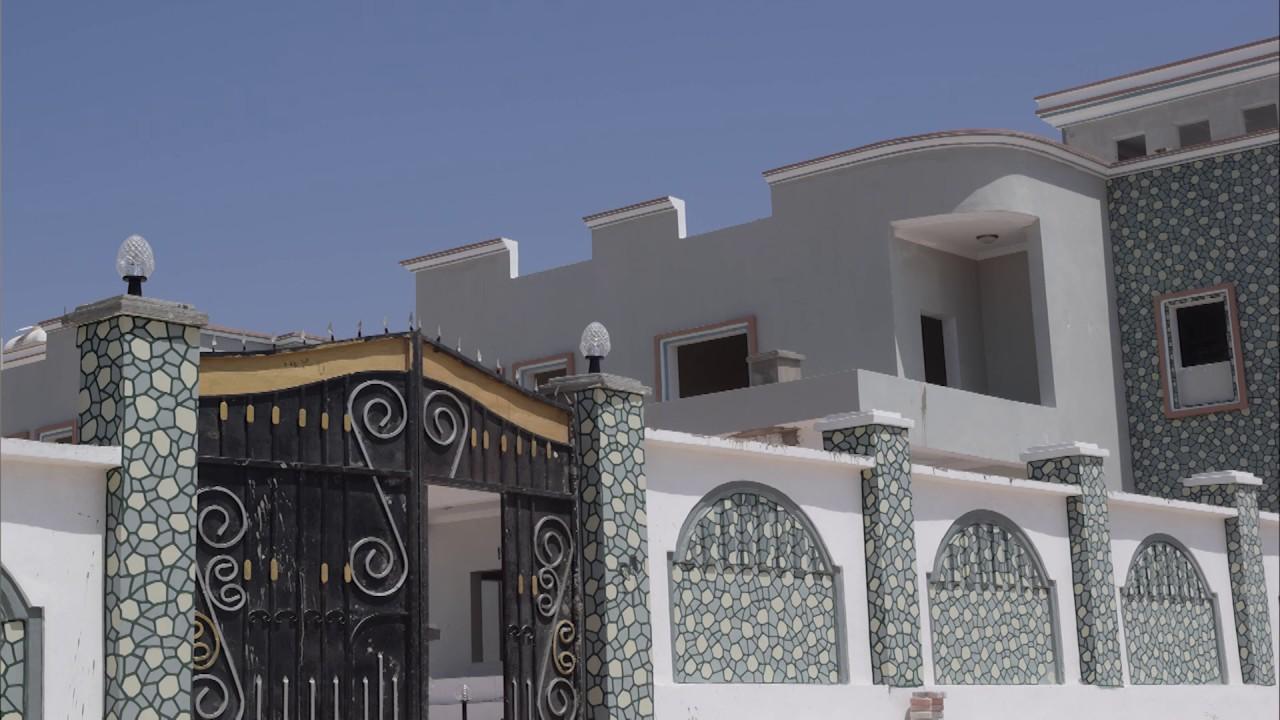 Darusalam Real Estate Mugadishu Somali Youtube