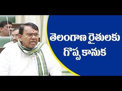 Pocharam Speech On Farmer Clusters In Telangana | తెలంగాణ రైతులకు గొప్ప వరం| Great Telangana TV