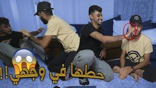 تحدي الضحك مع عبوش ( اللي يضحك نشيل شعر رجله ) 😱 - غدر فيني!!!
