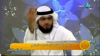    روائع التبيان    الحلقة ( 14 )    02/01/2015    الشيخ وسيم يوسف   