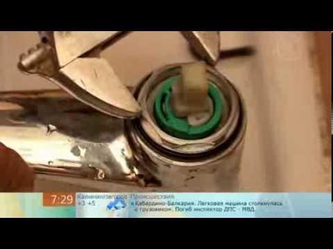 Как заменить керамический картридж на смесителе