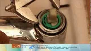 Как заменить керамический картридж на смесителе(Вы заметили, что при включении крана из керамического картриджа капает вода. Возможно, износились пластико..., 2014-02-25T09:16:28.000Z)
