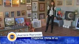 Киевский Индустриальный Колледж - ДИПЛОМНЫЕ РАБОТЫ(, 2010-08-20T08:48:53.000Z)