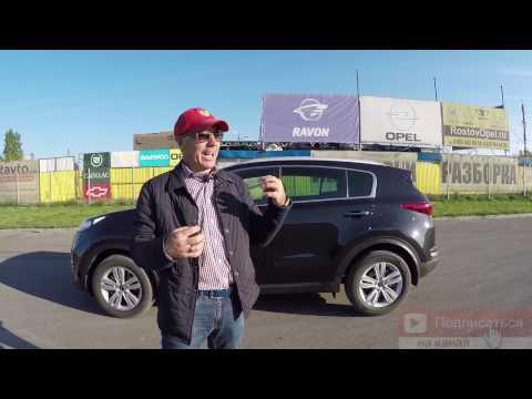 Киа Спортейдж 2016, 2017 год, новый кузов обзор от А. Коваленко