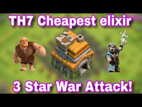 TH7 : Cheapest 3 Star War Attack Strategy ( only 184k elixir used) | Clash Of Clans