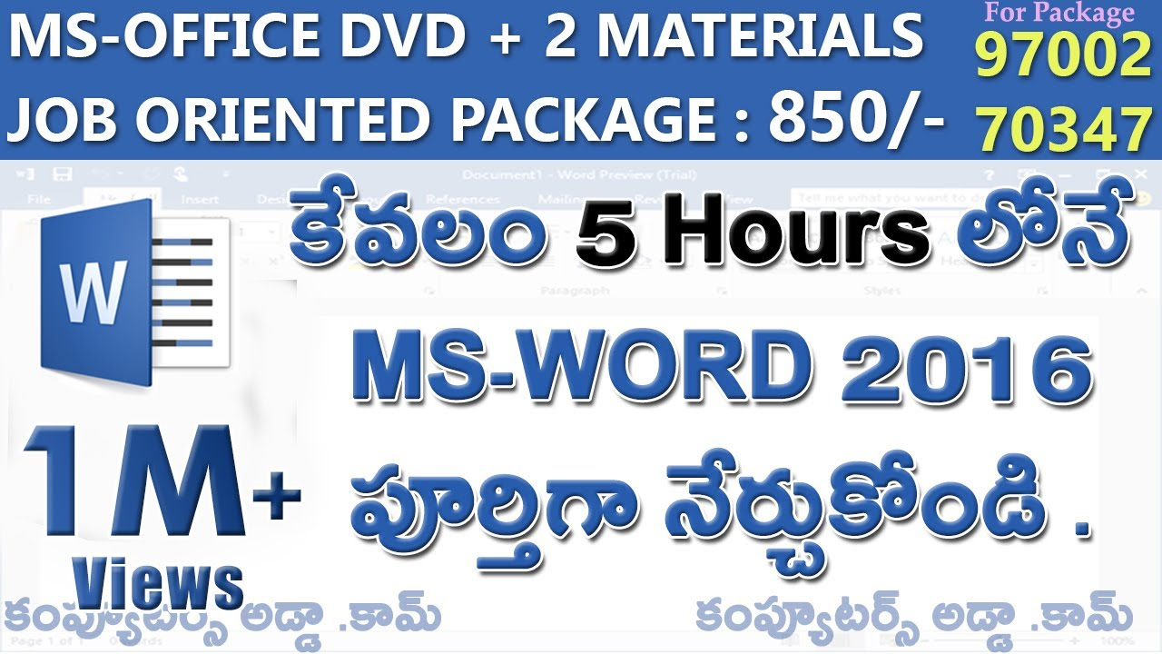 Ms-Word Complete Tutorials in Telugu || www computersadda com