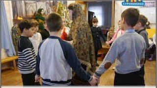 Музейный урок: январские праздники