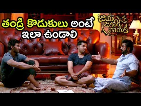 Sharath Kumar Friendly Relation With Sons - Jaya Janaki Jayaka Movie Scenes - Rakul Preet Singh
