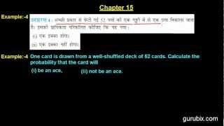 Hindi : Expl 4 : One card is drawn from a well-shuffled deck... Ch 15   Math for Class X CBSE
