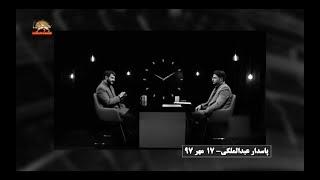 افزایش قیمت دلار تا ۵۰هزارتومان در ایران پیشبینی میشود