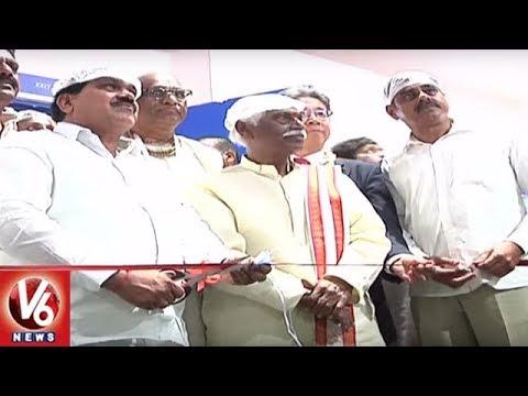 Akshaya Patra Foundation Starts It's New Kitchen At Narsingi | Hyderabad | V6 News