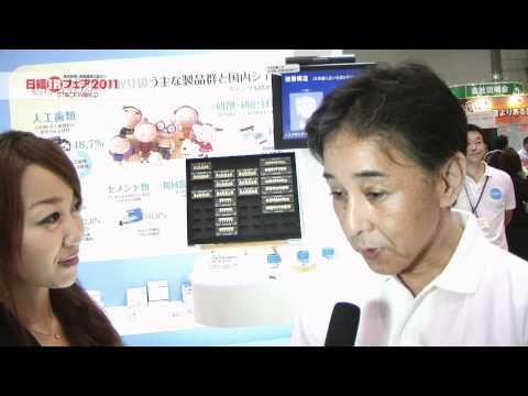 松風〈7979.T2〉 世界の歯科医療に貢献する安定株 【日経IRフェア】