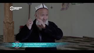 Кыштут — посёлок парадоксов АЗИЯ 360°