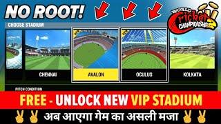 🔥WCC2 VIP Stadium Unlock 2.7.8 - NO Root (FREE) How To Unlock WCC2 VIP STADIUM | WCC2 MOD