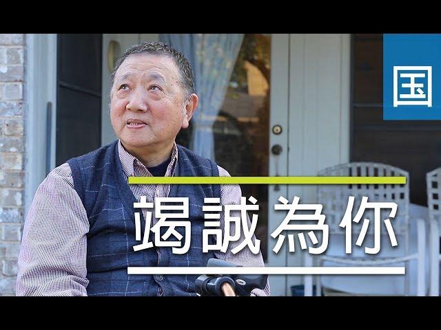电视节目 TV1502 竭诚为你 (HD国语)