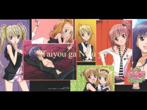 Hoshina Utau - Taiyou ga Niau yo (Full)