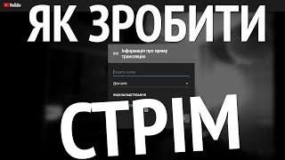 як зробити відео на комп'ютері без програм