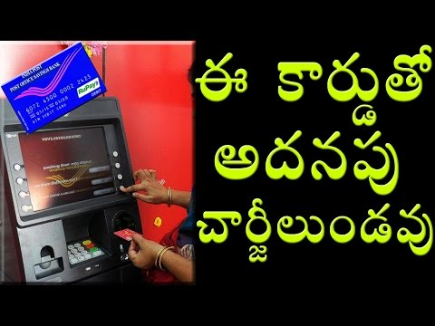 Department of Posts Increases  New ATM's || 2day2morrow