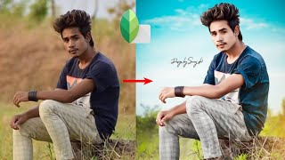 Snapseed new colour effects of 2018 || Snapseed photo Editing best Colour Editing of || 2018 - AE