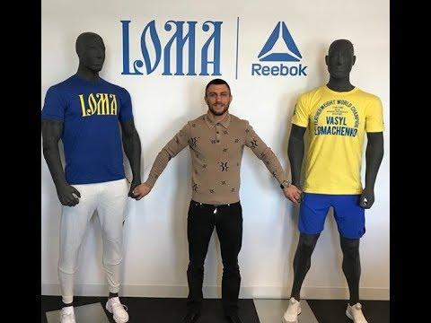 Vasyl Lomachenko HINTS at Reebok