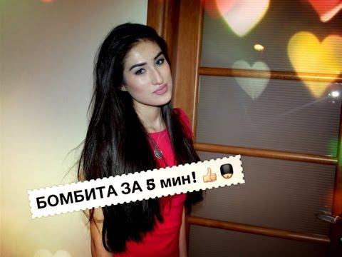 познакомиться с армянкой живущей в москве