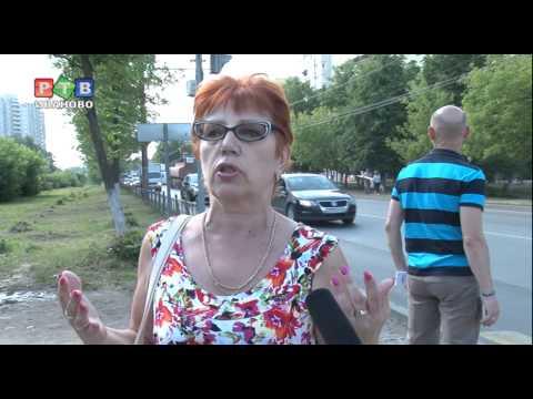 В Иванове снова сбили ребенка