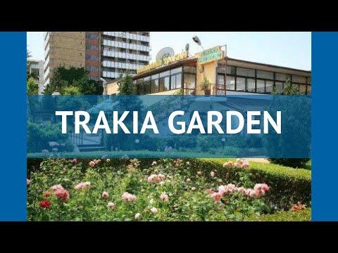 TRAKIA GARDEN 3* Болгария Солнечный Берег обзор – отель ТРАКИА ГАРДЕН 3* Солнечный Берег видео обзор