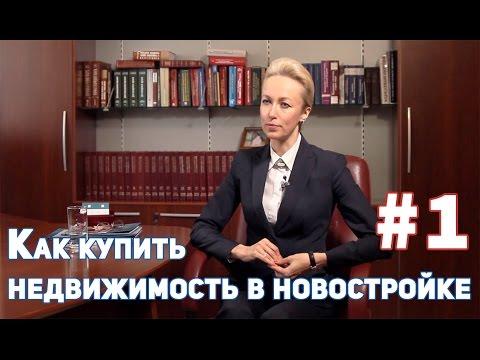 Все Новостройки Новой Москвы от застройщиков, квартиры от