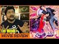 LoveYatri - Movie Review