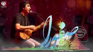 Safora-Dawood Sarkhosh صفورا - داوود سرخوش