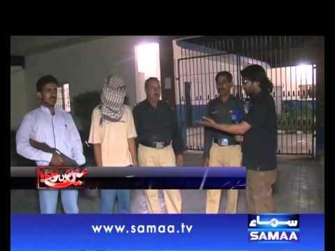 Mein Hoon Kaun, 23 May 2015 Samaa Tv