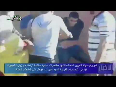 SAHARA OCCIDENTAL: INSURECTION GENERALE DURANT LA VISITE DE H. KOHLER A LAAYOUNE