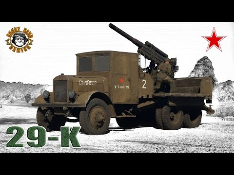 War Thunder: 29-K, Soviet, Tier-3, Tank Destroyer / SPAA
