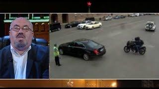 Ju flet Moska - Vrasja e Santos, Myftaraj: Kodi mafioz lejoi policinë mos prekte motorin e zi
