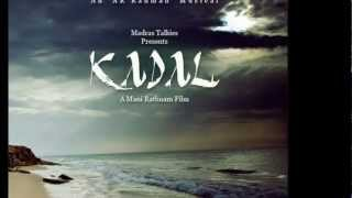 Nenjukkule Official Full Song - Kadal - AR Rahman with English translation