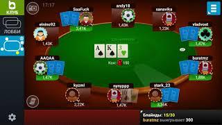 Вип Клуб Вулкан Старс | Мобильный Покер Клуб