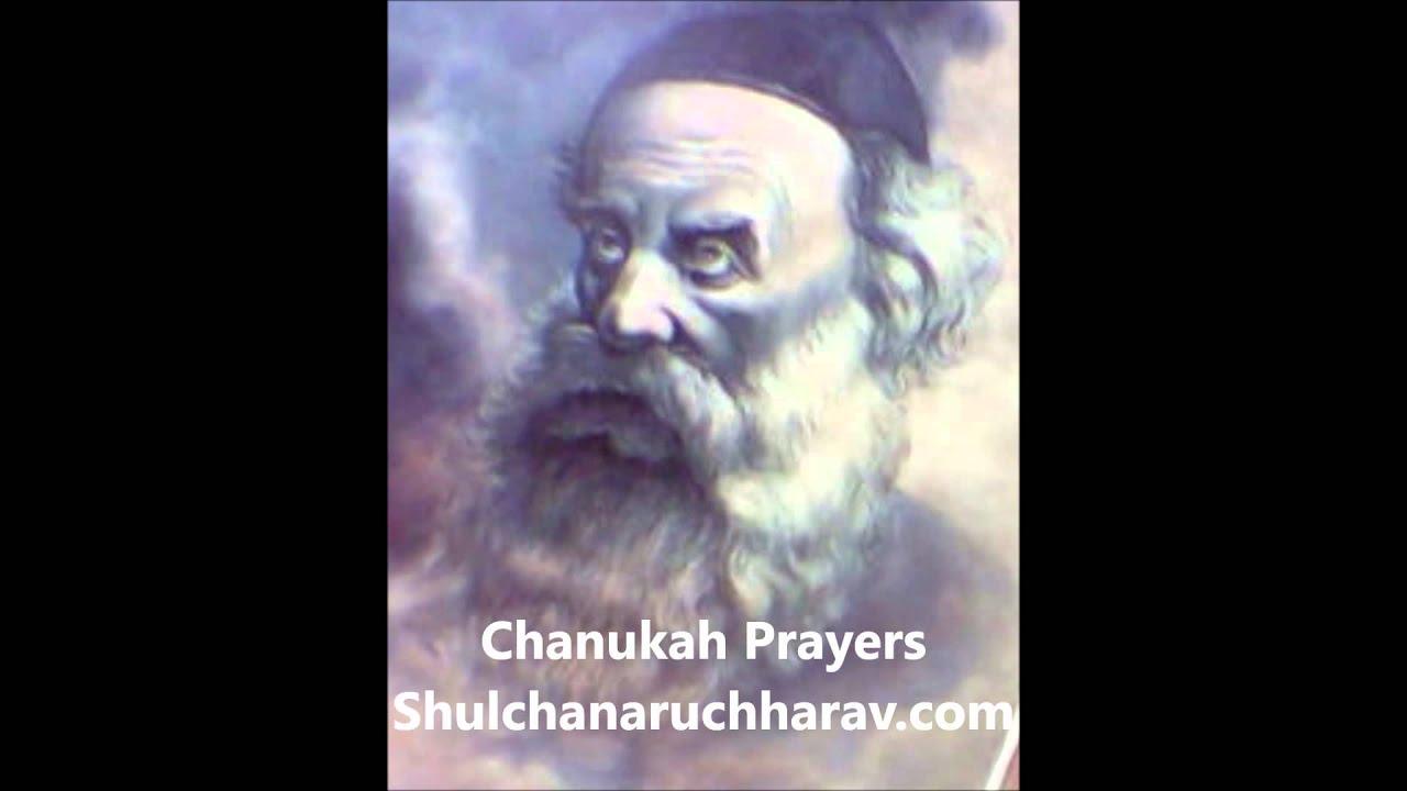 Chanukah Prayers – Shulchanaruchharav com