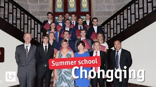 FBE-studenten Maarten en Salah over de summer school naar Chongqing (China)