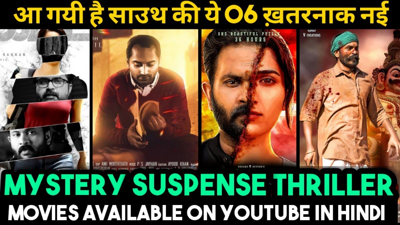 Download Top 6 South Mystery Suspense Thriller Movies In Hindi|South Murder Mystery Thriller Movies|Asuran