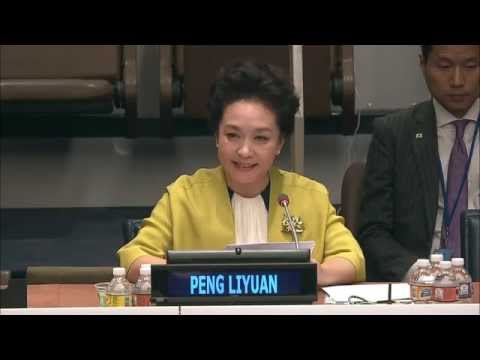 "Peng Liyuan (彭丽媛),First Lady of China endorsed ""Education First for Sustainable Development"""