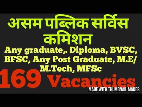 Assam public Service Commission vacancies । 169 भर्तियां ।