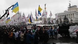 Огромная колонна ФОПов идет по Крещатику. #SaveФОП 28.01.2021 г.