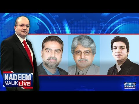 Nadeem Malik Live | SAMAA TV | 23 April 2018