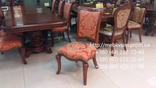 Обеденные столы и стулья.  Стулья Carpenter(, 2016-12-25T09:37:52.000Z)