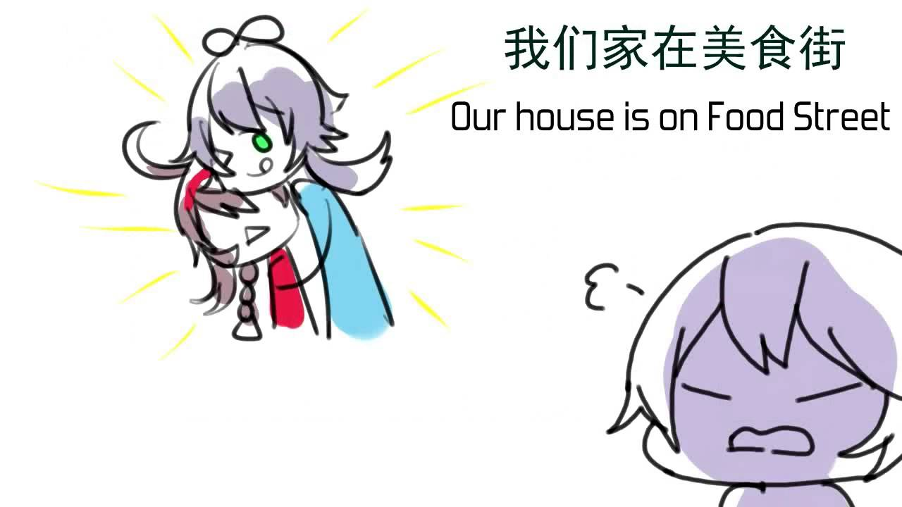 Download 【言和】Yan He - Where On Earth Did You Leave the Key, Luo Tianyi? (English Subbed)