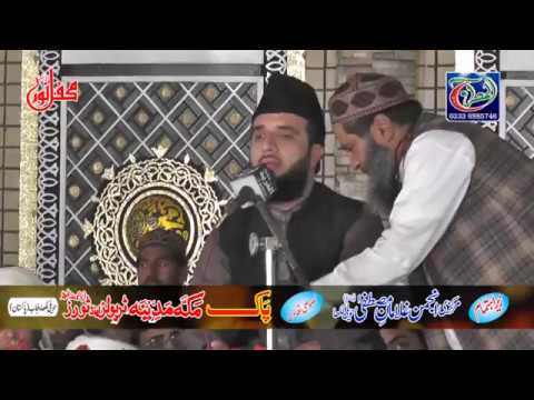Qari Rafiq Naqshbandi Telawat Mahfil Noor Haveli Lakha