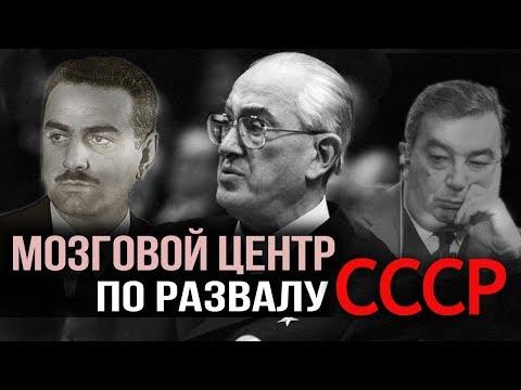 Главная тайна 20-го века. Нити ведут к Андропову и Примакову. В. Матузов. И. Шишкин